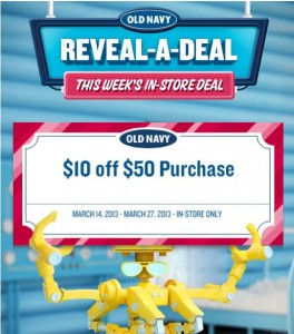 Old Navy Reveal a Deal