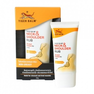 Tiger Balm Free Sample